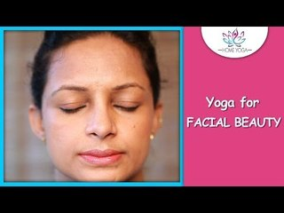 Exercises For Glowing Skin || Jeeva Mudra || Yoga For Facial Beauty