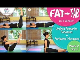 Lose Weight In 4 Weeks || Week 2 - Day 3 || Leg Lifts + Purna Navasana