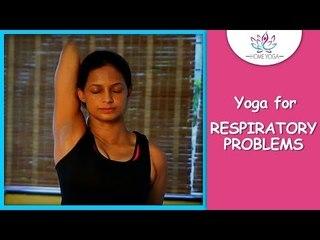 Gomukhasana || Cow Face Pose || Yoga For Respiratory Problems