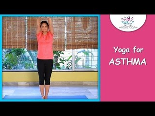 Hands Stretch Breathing || Yoga For Asthma