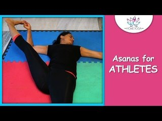 Supta Padangusthasana || Reclining Big Toe Pose || Yoga For Athletes