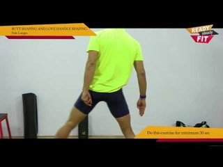 Learn How To Strengthen Butt Muscles & Reduce Love Handles (Part 2)