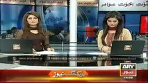 ARY News Headlines 03_00 PM 12th September 2014 GEO News 12 Sept 2014 _ 12-09-2014 Dunya News