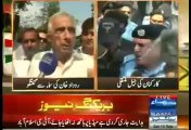 This Government Is Illegal Don't Follow There Orders:- Roedad Khan