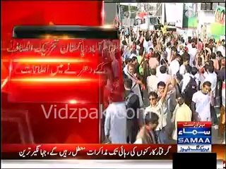 Imran Khan will be soon arriving on Container ,important announcement expected