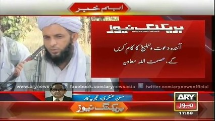 TTP Punjab Announces To Lay Down Arms, Quit All Activities