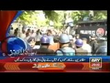 ARY News Headlines 04_00 PM 13th September 2014 GEO News 13 Sept 2014 _ 13-09-2014 Dunya News