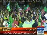 Sheikh Rasheed Speech in PTI Azadi March at Islamabad - 13th September 2014