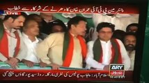 PTI Leader Imran Khan openly asked workers to attack on the Police in Islamabad