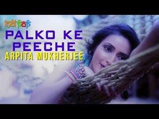 Palko Ke Peeche by Arpita Mukherjee