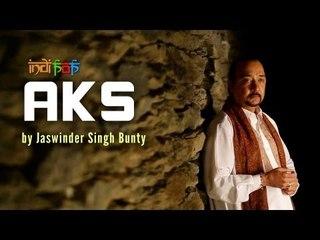 Aks by Jaswinder Singh Bunty