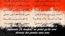 Poème Nouniya dévoilant la secte des frères musulmans
