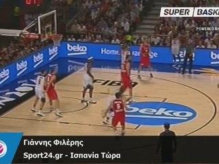 Ολόκληρη η Super Basket BALL 14.09