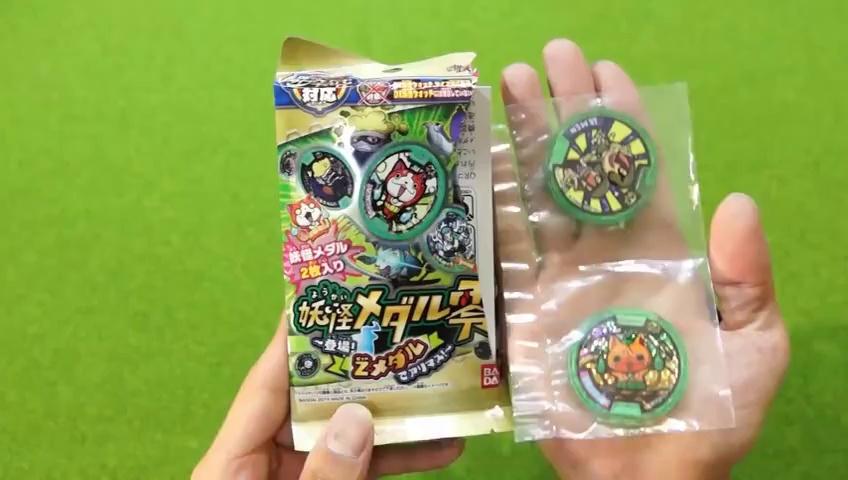 妖怪ウォッチメダル 妖怪メダル零Zメダルを初開封!零