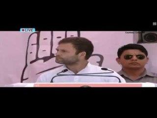 Rahul Gandhi's Public meeting at Doda, Jammu and Kashmir