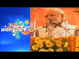 India Hangout || Narendra Modi admits he is married in poll affidavit.