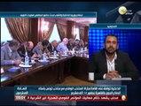 السادة المحترمون: إقامة مباراة المنتخب الوطني مع تونس بإستاد الدفاع الجوي بالقاهرة بحضور15 ألف مشجع
