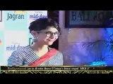 Mumbai Film Festival Red Carpet Award 15th September 2014