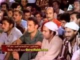 فيديو تلاوة القارىء عبد الباسط عبد الصمد ما تيسر سورة الإنفطار و سورة الإنشقاق من تلاوات عام 1979