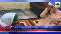 News Clip - Mufti Abbas Razavi Ki Ameer e Ahlesunnat Say Mulaqat Aur Safar e South Africa (1)