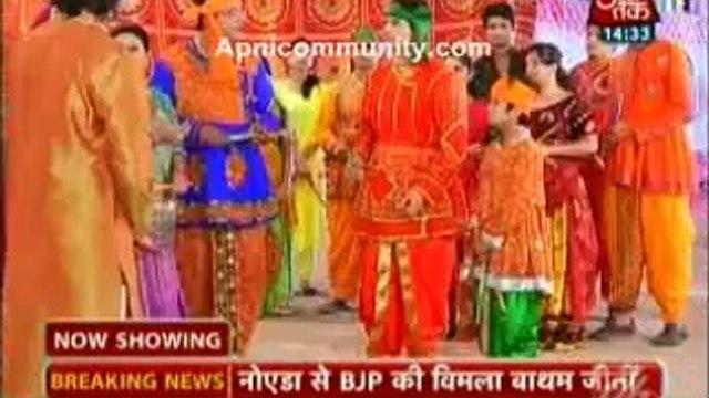 Yeh Rishta Kya Kehlata Hai 16th September 2014 Yeh Sapna Kya Kehlata Hai