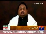 Dr Imran Farooq Will Always Remain Alive In The Hearts Of MQM Workers: Altaf Hussain