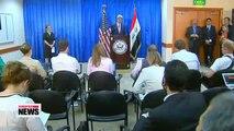 Iran rejects U.S.-led coalition against Islamic State