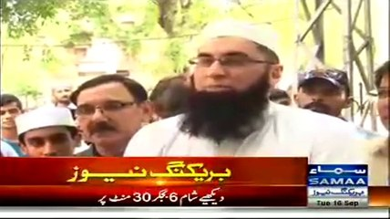 Junaid Jamshed Calls For Change Of System, Supporting Imran Khan