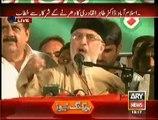 Go Nawaz Go Is Now Became The The Anthem Of Pakistan & Soon Nawaz And Shahbaz Will Say GO NAWAZ GO :- Tahir Ul Qadri