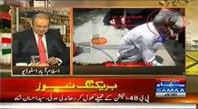 Nadeem Malik Live Special Transmission 8 to 9 PM - 16th September 2014