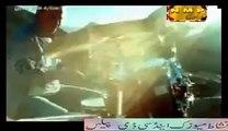 pashto song (farhad darya) dedicated to pashtoons