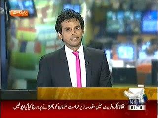 Geo News Showing Negative Image Of Imran Khan