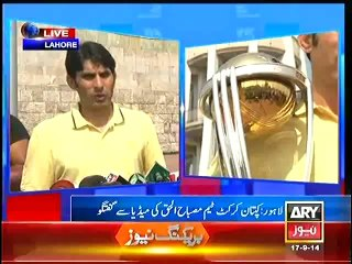 Cricket World Cup 2015 trophy unveiled in Lahore – We'll seek Imran Khan's guidance as we always do: Misbah ul Haq