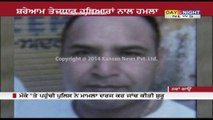 Guest house owner murdered in Chandigarh