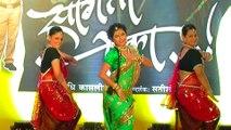 Sanskruti Balgude Performs Live On FANTASTIC Lavani From Sanngto Aika - Marathi Movie