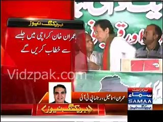 Imran Khan to visit Karachi on Sunday , will address the protesting crowd there
