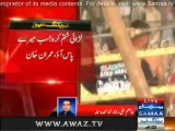 PTI Worker fight in Azadi March Dharna Islamabad