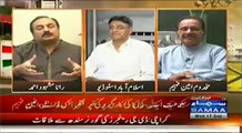 Nadeem Malik Live Special Transmission - 17th September 2014
