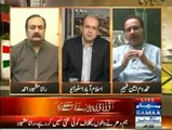 Samaa News Special Transmission Azadi & Inqilab March 08pm to 09pm - 17th September 2014