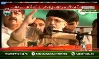 Go Nawaz Go Pori Qoum Ka Tarana Ban Gya – Dr Tahir Ul Qadri