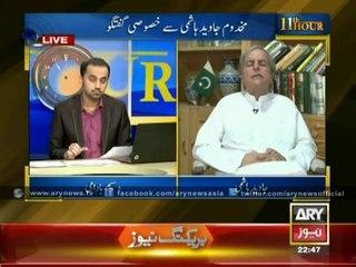 PMLN Gullu Butts, Named 'Gujjar' Surfaces In Karachi