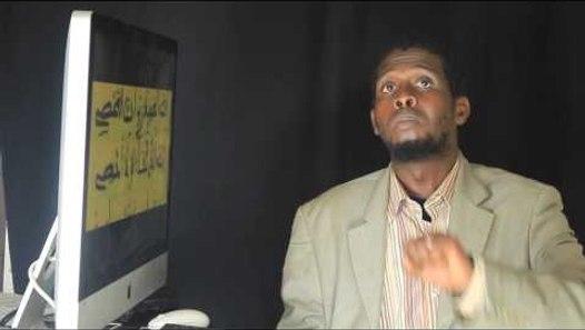 Firi Tééréé Khassida avec Oustaz Thierno A. Korka Diallo - Vidéo dailymotion