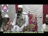 Mohammed sibgatullah iftekhari qadri bayan sureh fateha part 1 YouTube 360p - YouTube [360p]