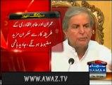 Shah Mehmood Qureshi Should Speak For PTI Instead Of PML-N:- Javed Hashmi