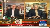 Nadeem Malik Live Special Transmission - 18th September 2014