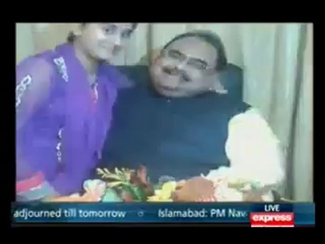 Altaf Hussain With His Daughter Loving on Live speech