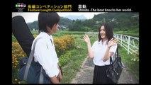 『震動』予告編◆SKIPシティ国際Dシネマ映画祭2013 <長編�