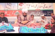 Urs Sultan ul Faqr (Sixth) Hazrat Sakhi Sultan Mohammad Asghar Ali R.A Zere Sadarat Khadim Sultan ul Faqr Hazrat Sakhi Sultan Mohammad Najib ur Rehman 29 August 2014 (Part 2/2)