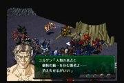Super Robot Taisen Original Generation Gaiden - Partie. 40