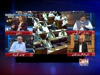 News Night With Neelum Nawab - 19th September 2014